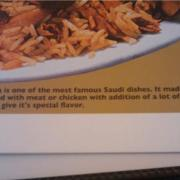 Saudi Dish Kabsa With Herpes Flavor FAIL