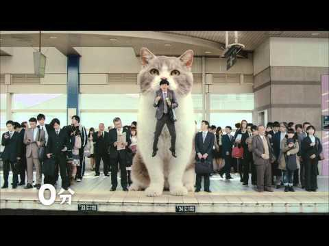 Japanese Gum Ad With Giant Cat