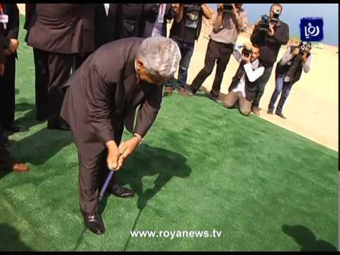 Jordanian PM Abdallah Ensour Playing Golf - Fail