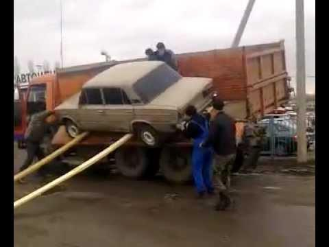 How NOT To Unload A Car