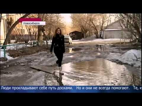 How NOT To Jump Over The Puddle - Russian News Fail