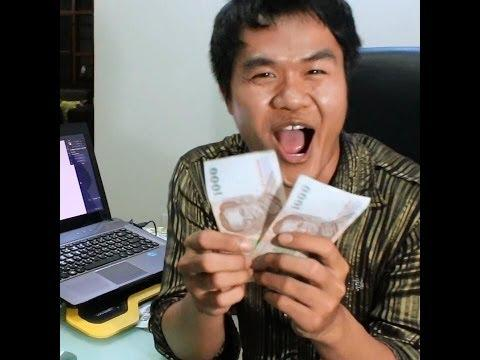Funny Vines By A Guy From Thailand